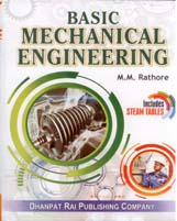 + Basic Mechanical Engineering + Dhanpatrai Books
